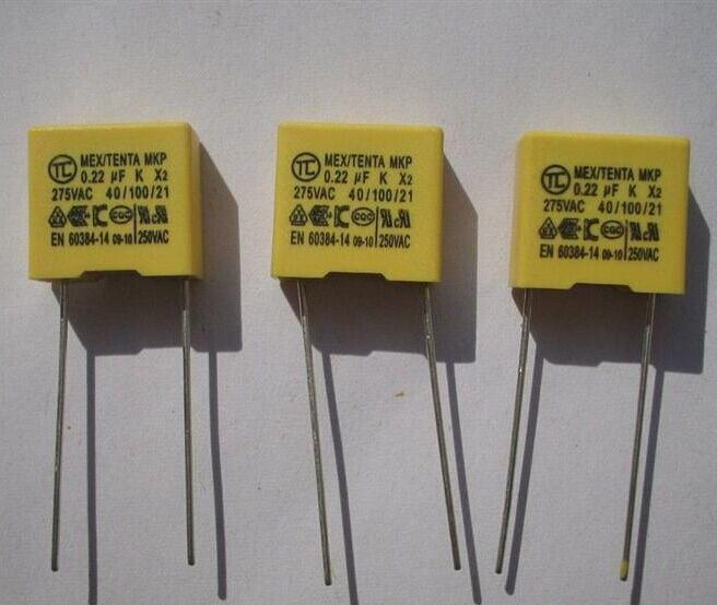 安规电容系列