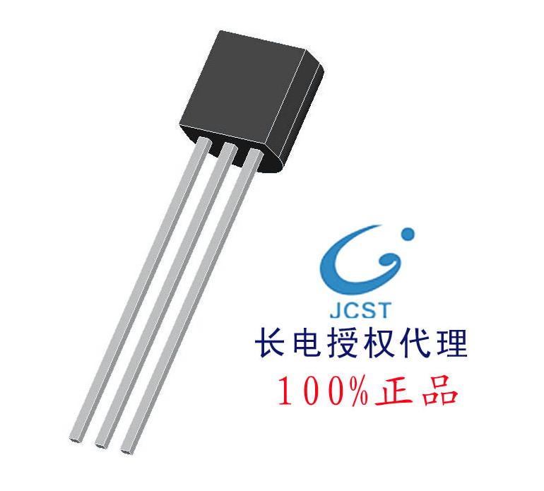 长电贴片三极管2SC1623