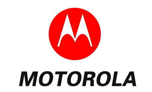 摩托罗拉移动控股公司