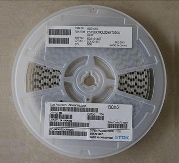 代理TDK贴片电容 全新原装正品